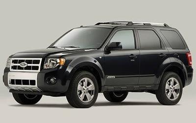 SUV - Ford Escape